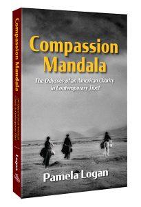Compassion Mandala, a book by Pamela Logan